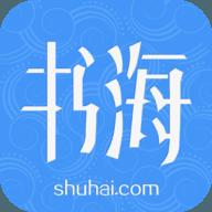 书海小说网官网版