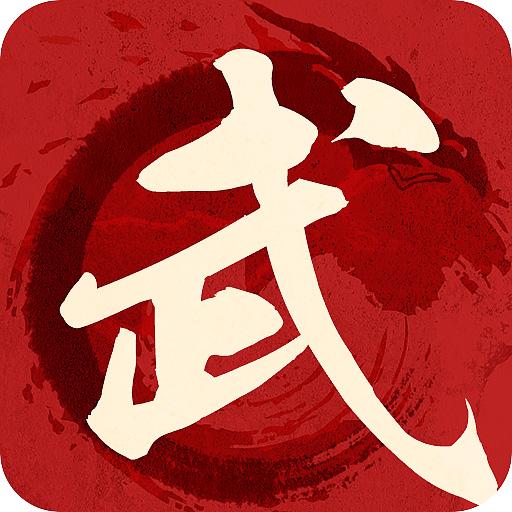 三国大亨九游版