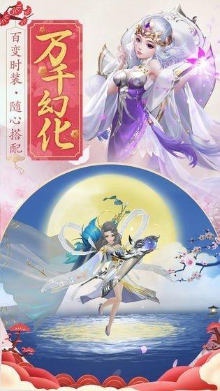 王者修仙变态版3
