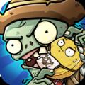 僵尸总动员卡牌游戏安卓版