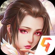 妖姬OL2九游版