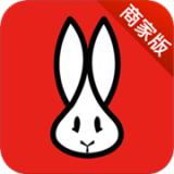e联商家app下载-e联商家最新手机版下载