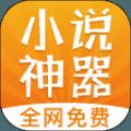 abc小说app官方版