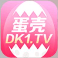 蛋壳app原版