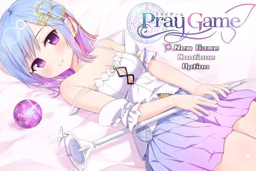 魔法少女之祈祷1