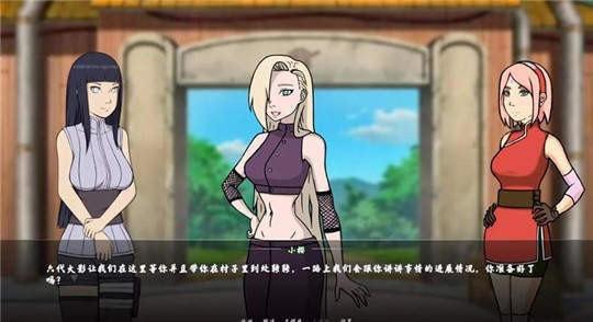 女忍者训练师2.0汉化破解1