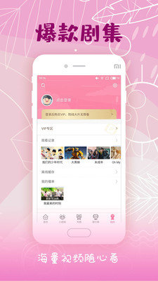 花季传媒app黄(每日三次)3