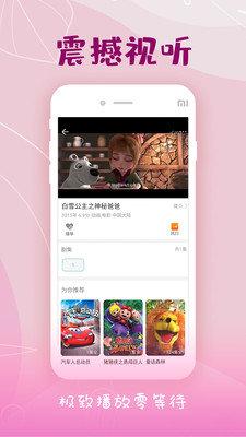 花季传媒app黄(每日三次)2
