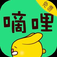 嘀哩动漫官网正版