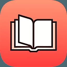佳阅小说免费阅读器