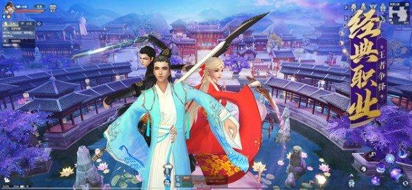 书剑河山1