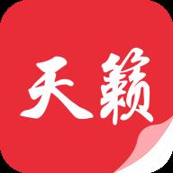 天籁小说听书app免付费版
