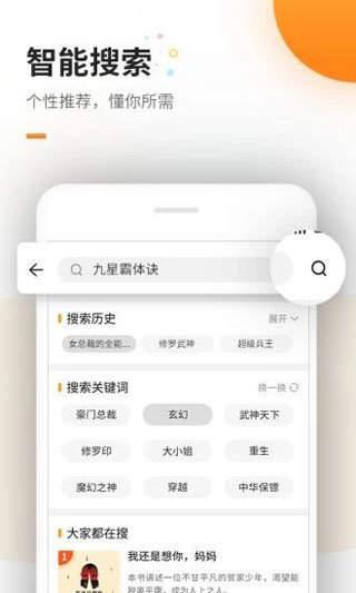 海棠书屋myhtlmebook