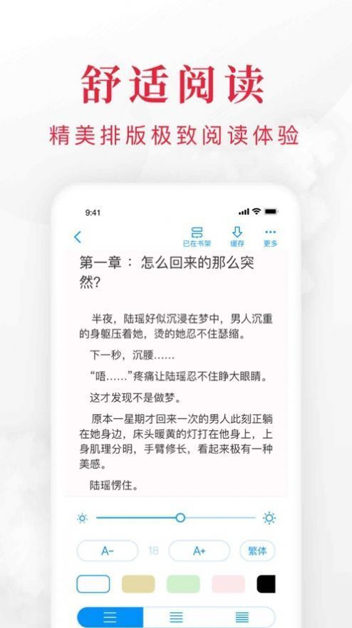 泡泡小说论坛1