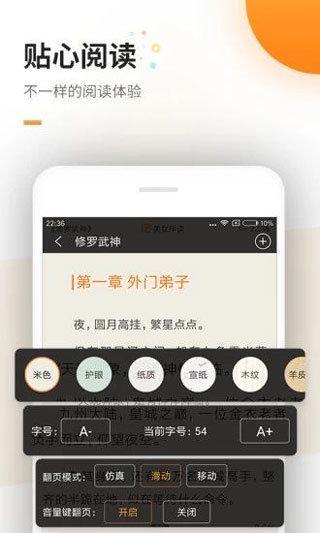 海棠书屋myhtlmebook1