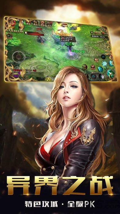 龙耀骑士录手游官方版3