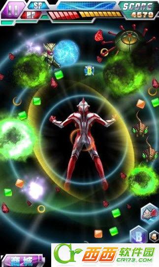 超决战奥特曼银河传说新年版2