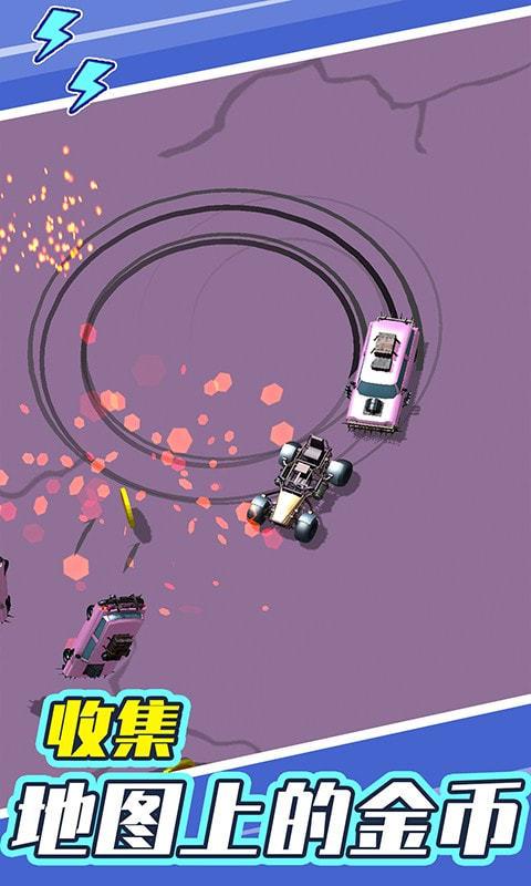 汽车撞车大赛2