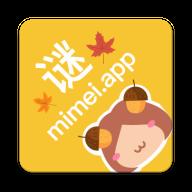 迷妹漫画app安卓版破解版