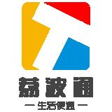荔波通app下载-荔波通安卓手机版下载