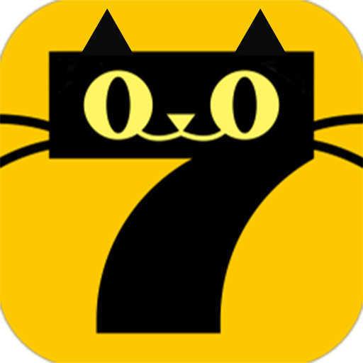 七猫小说赚钱版