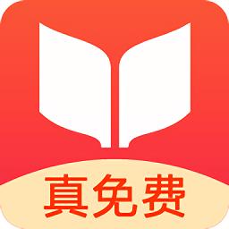 书荒免费小说最新版