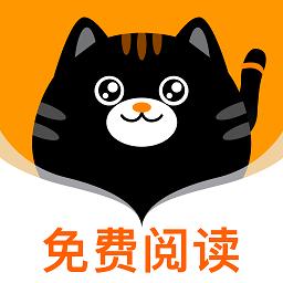 七喵小说阅读器最新版