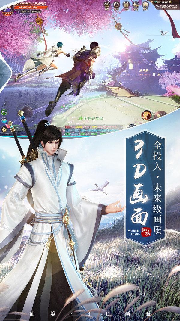 逆王传说入侵女儿国(cg解锁)3
