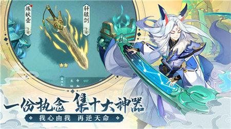 轩辕剑剑之源礼包码1