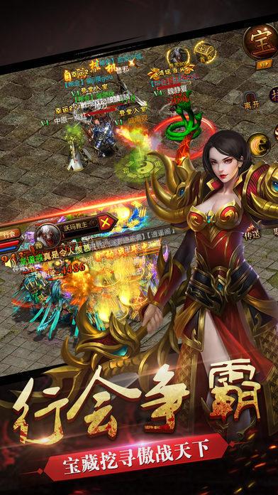 9377屠龙战记手机版2