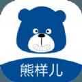 熊样商城app软件下载-熊样商城最新官方版下载