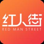 红人街app软件下载-红人街下载安装