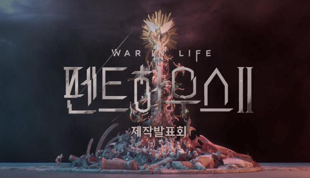 可以看韩国电影的app