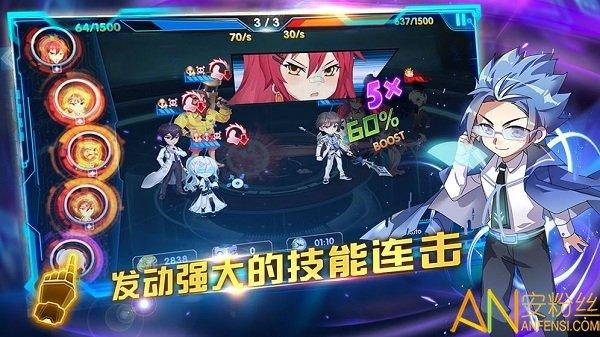 三国终极觉醒九游版3