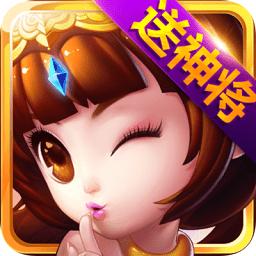 将魂三国小米版手游下载-将魂三国小米版手游v3.2.0