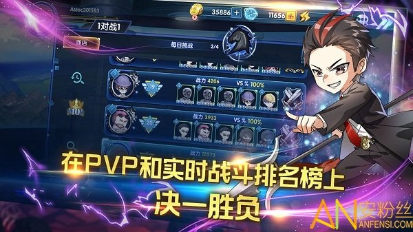 三国终极觉醒九游版2