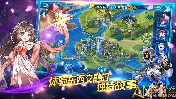 三国终极觉醒九游版4