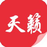 天籁小说app去广告版