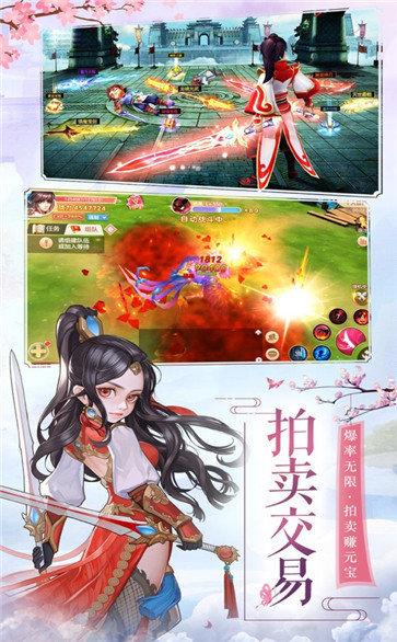 古仙情缘红包版2