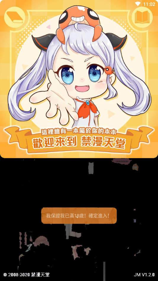 18c.micbiz王者荣耀网站