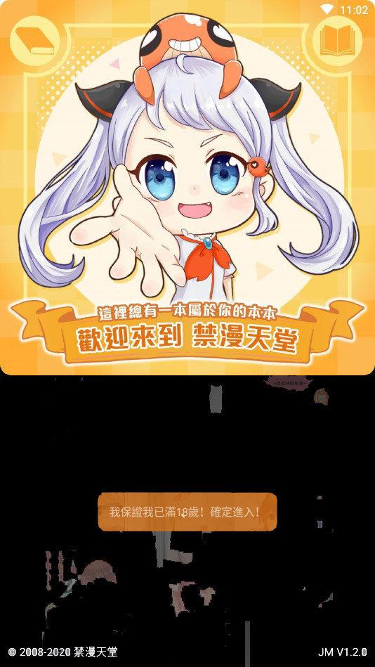 18c.micbiz王者荣耀网站5