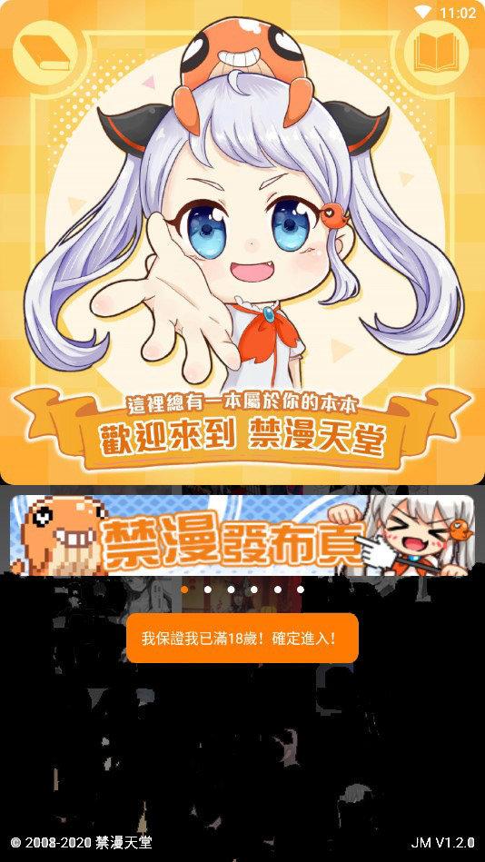 18c.micbiz王者荣耀网站4