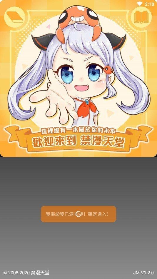 18c.micbiz王者荣耀网站3