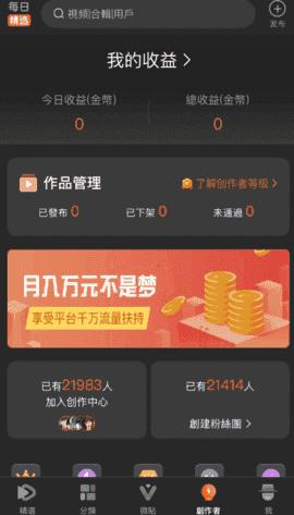50度灰app破解版无限币1