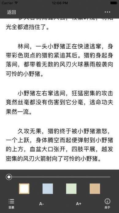 海棠书屋网站myhtlmebook