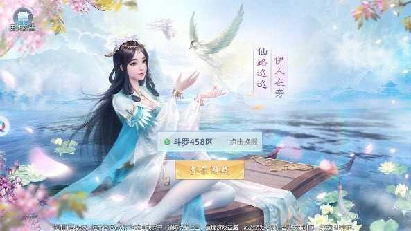 青云传手游红包版正版3