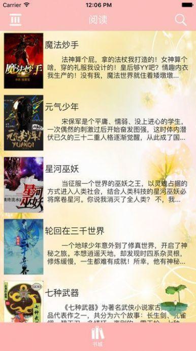 海棠书屋网站myhtlmebook3