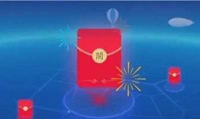 排名第一的红包版游戏