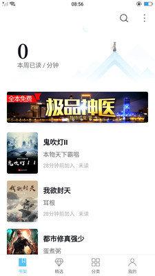 海棠app官网版2