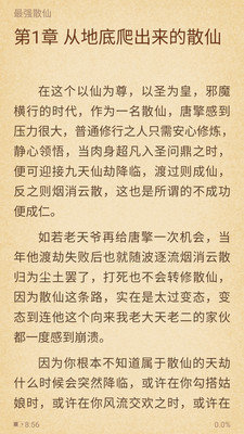 海棠app官网版4